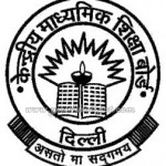 How To Get Name Wise And School Wise Result Of CBSE Class 12th