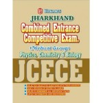 JCECE Result 2012 – Jharkhand Combined Entrance Competitive Examination Results