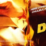 Dabangg 2 – Watch The Full HD Official Trailer