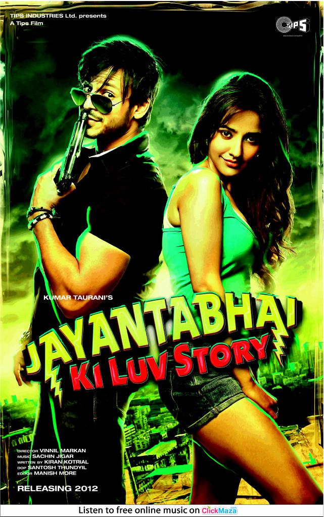 Jayantabhai Ki Luv Story , aa bhi ja