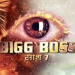 Kapil Sharma in, Sreesanth Out of Salman Khan's show | Bigg Boss