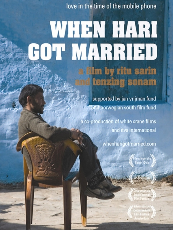When-Hari-Got-Married-Private-movie-review